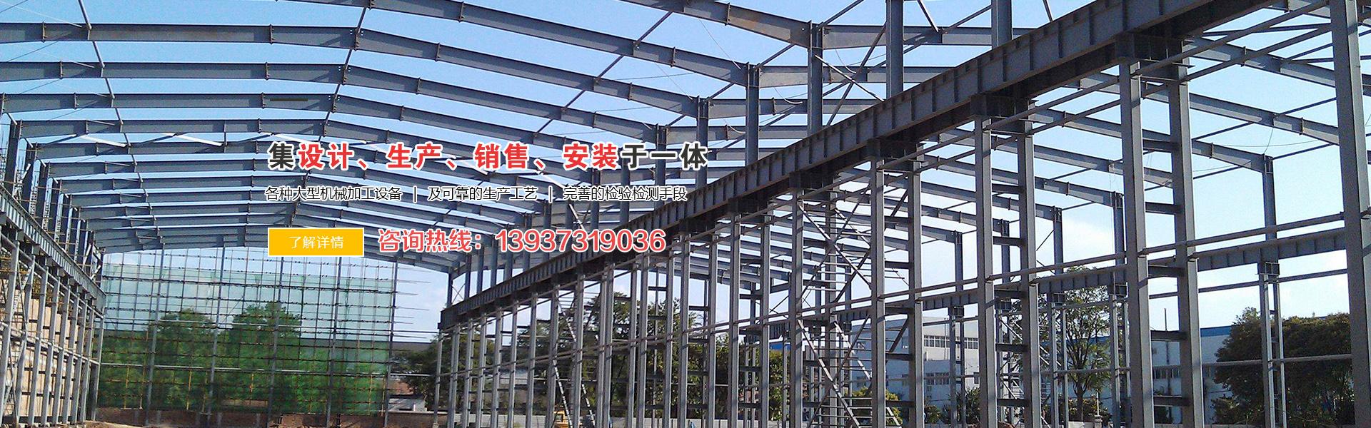 新乡市隆昌重型钢构有限公司